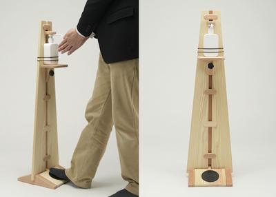 浄法寺漆産業 足踏み式木製消毒液スタンド クラフトマンスタンド 一般用 【0021174】