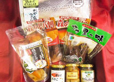 長根商店 豪華てんこもりセット 【0020175】