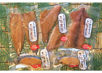 永野商店 釜石みりん干セット 【0021394】