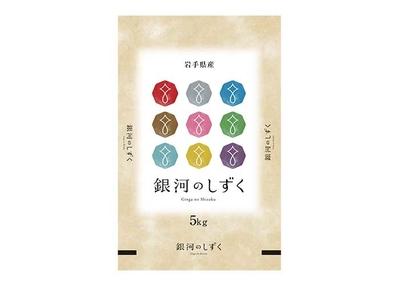 松勘商店 銀河のしずく 5kg 【0021531】