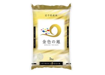 松勘商店 金色の風 5kg 【0021530】