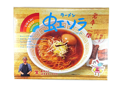 奥羽銘版 岩手ラーメンUMAMI SOUP Noodles虹ソラ【0021666】