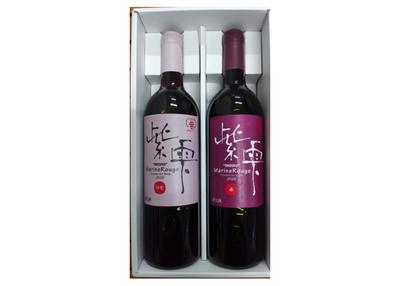 涼海の丘ワイナリー 紫雫MarineRouge ロゼ・赤セット【0021585】