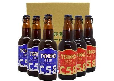 上閉伊酒造 遠野麦酒 C58 239 GOLDEN ALE・HAZY IPA 2種6本セット 【0021724】