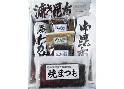 川原田商店 岩手の海 7点詰合【0020324】