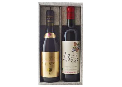岩手くずまきワイン レアリティ・山ぶどうワインセット【0020270】