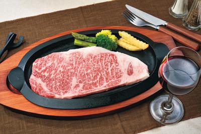 肉の横沢 八幡平牛ロースステーキ 150g×2 【0014370】