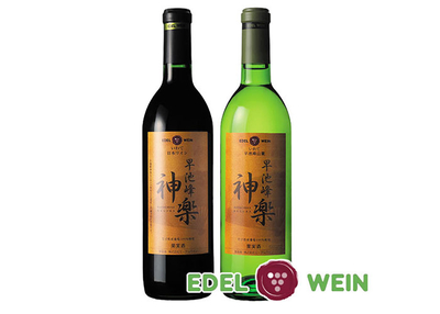 エーデルワイン 早池峰神楽ワイン 赤・白セット 【0020321】