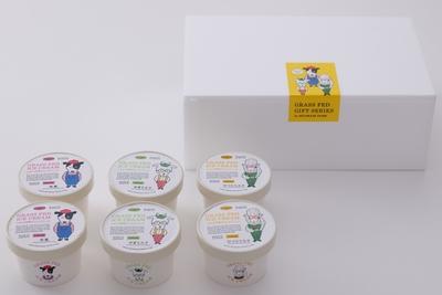しあわせ乳業 しあわせアイス 食べ比べセット (牛・ヤギ・羊) 【0020145】