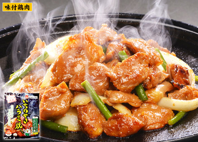 オヤマ 人気焼肉セット (全品国産鶏肉使用) 【0020349】