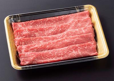 前沢牛オガタ 前沢牛食べ比べセット【0020306】
