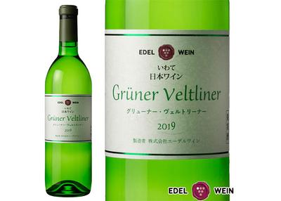 エーデルワイン グリューナー・ヴェルトリーナー2019 白 【0020323】