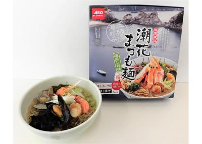 麻生 三陸釜石工場 潮花まつも麺5食セット 【0020180】