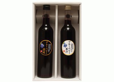 道の奥ファーム ブルーベリー原液・ブルーベリー果汁セット 【0020104】