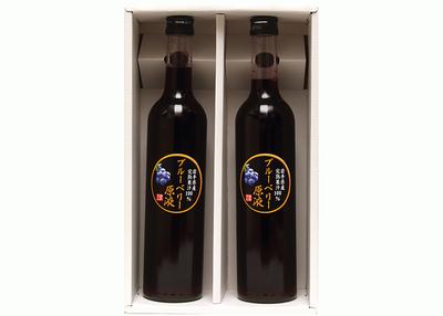 道の奥ファーム ブルーベリー原液2本セット 【0020102】