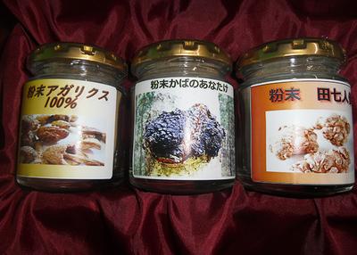 長根商店 すこやか健康セット【0020177】