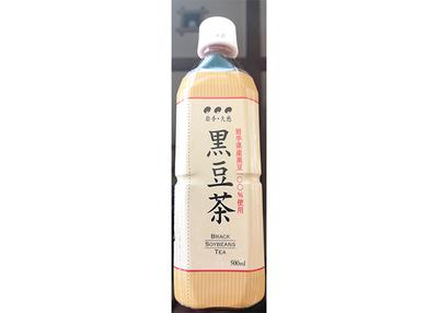 竹屋製菓 黒豆茶 (ペットボトル) 【0020189】