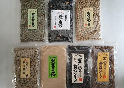 竹屋製菓 大豆・黒豆づくし 【0020188】