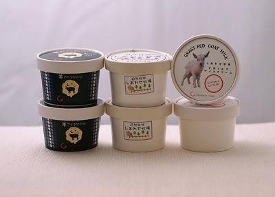 しあわせ乳業 しあわせアイス 食べ比べセット (牛/ヤギ/羊)【0020145】