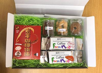 ファーム仁王 自家焙煎珈琲ティータイムセット 【0020225】