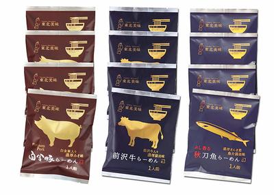 小山製麺 岩手らーめん 12食 バラエティセット 【0020195】
