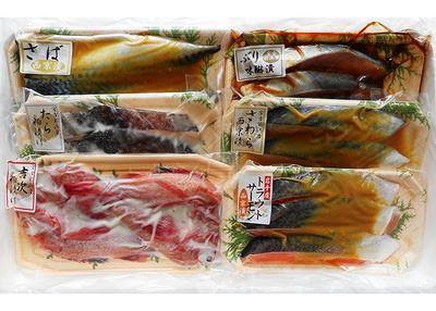 三上商店 宮古魚漬けセット 【0020263】