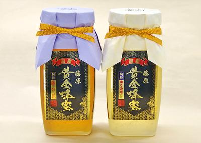 藤原養蜂場 藤原黄金蜂蜜 ゆりの木と藤 2本セット 【0020266】