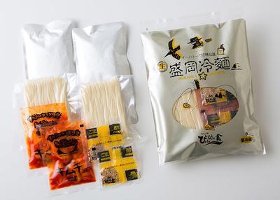 ぴょんぴょん舎 盛岡冷麺 12食詰合 【0020279】