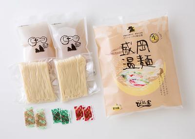 ぴょんぴょん舎 盛岡冷麺 温麺 詰合 【0020281】