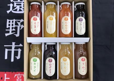 宮守川上流生産組合 旬素材しぼりジュース 8種類セット 【0020290】
