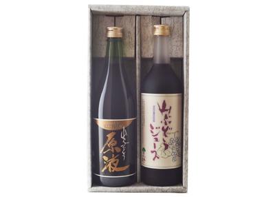 岩手くずまきワイン 山ぶどう原液・山ぶどうジュースセット【0020271】
