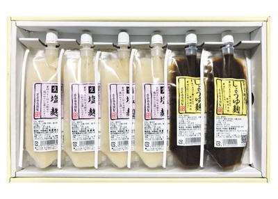 高善商店 麹屋の生塩麹・しょうゆ麹 【0020422】