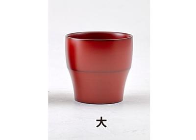 滴生舎 ねそり 大(フリーカップ) 色:朱10個限定・溜10個限定【0020286 - 0020287】