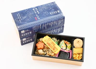 工藤食品 銀河鉄道 帆立おこわ弁当【0020268】