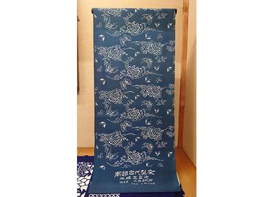 蛭子屋 小野染彩所 南部古代型染 本建正藍染 正絹着尺 【0020374】