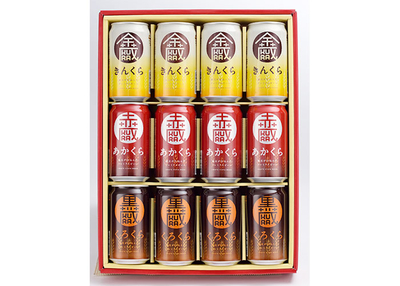 世嬉の一酒造 いわて蔵ビール 3種12缶セット 【0020295】
