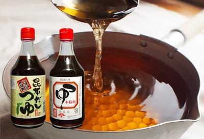 佐々長醸造 ササチョウつゆ、昆布だしつゆセット【0020345】