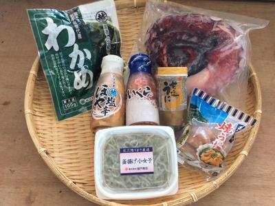 マルコシ商店 オリジナル海産詰め合わせ【0020354】