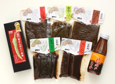 遠野味噌醤油 遠野民話漬と焼き肉のたれセット【0020364】