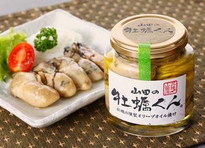 山田の牡蠣くん (大) 山田のあかちゃん (大) セット 【0020165】