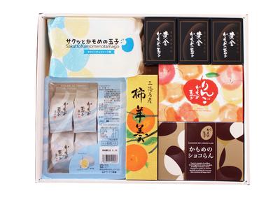 さいとう製菓 岩手県産限定セット【0020282】