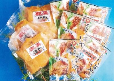 野村海産 三陸ほやセット【0020491】