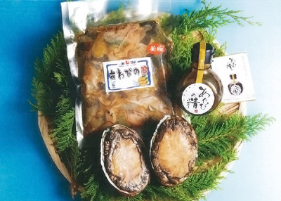 野村海産 三陸あわびセット【0020489】