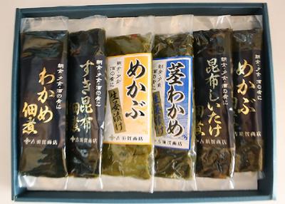 古須賀商店 海藻味くらべ6点セット【0020494】