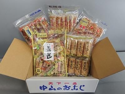 おまかせ5種類(各1袋・5袋パック)