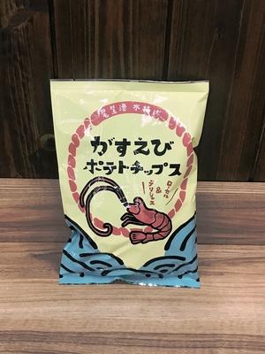 尾鷲港 がすえびポテトチップス(1袋)