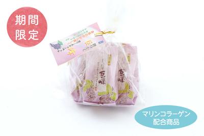 【5個入】巨峰ゼリー&シャーベット