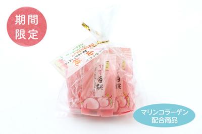 【5個入】白桃ゼリー&シャーベット