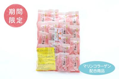 【20個入(お徳用)】白桃ゼリー&シャーベット                  通常価格1,404円
