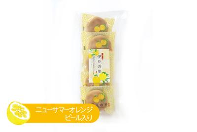 【5個入】柑橘銘菓 伊豆の里                           通常価格540円